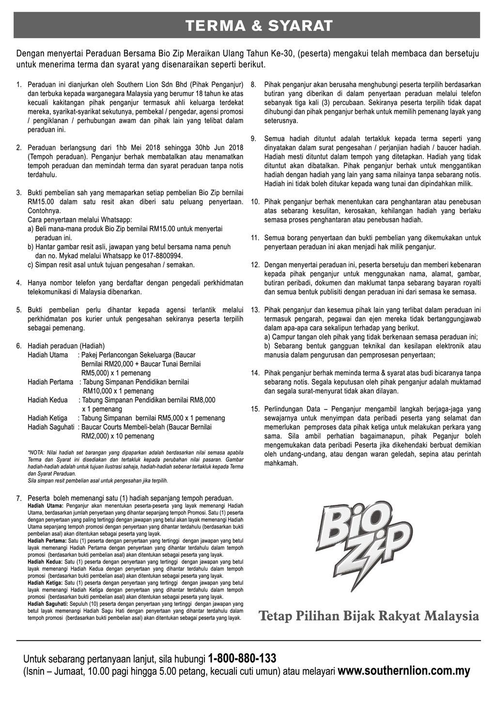 BZip_Contest Form FA